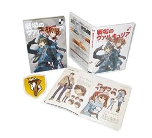 戦場のヴァルキュリア 1 [DVD]