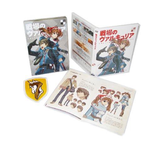 戦場のヴァルキュリア 1 [DVD]の詳細を見る