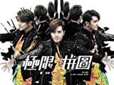Show Lo Live Tour (Black Warrior Edition) (Preorder Version) (2DVD + Bonus DVD) 画像