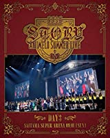 【Amazon.co.jp限定】Animelo Summer Live 2019 -STORY- DAY3(A4クリアファイル(DAY3)付き) [B...