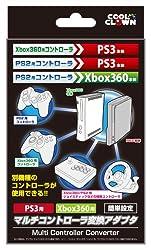 (PS3/Xbox360用)マルチコントローラー変換アダプタ
