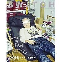 SWITCH Vol.35 No.1 荒木経惟 ラストバイライカ