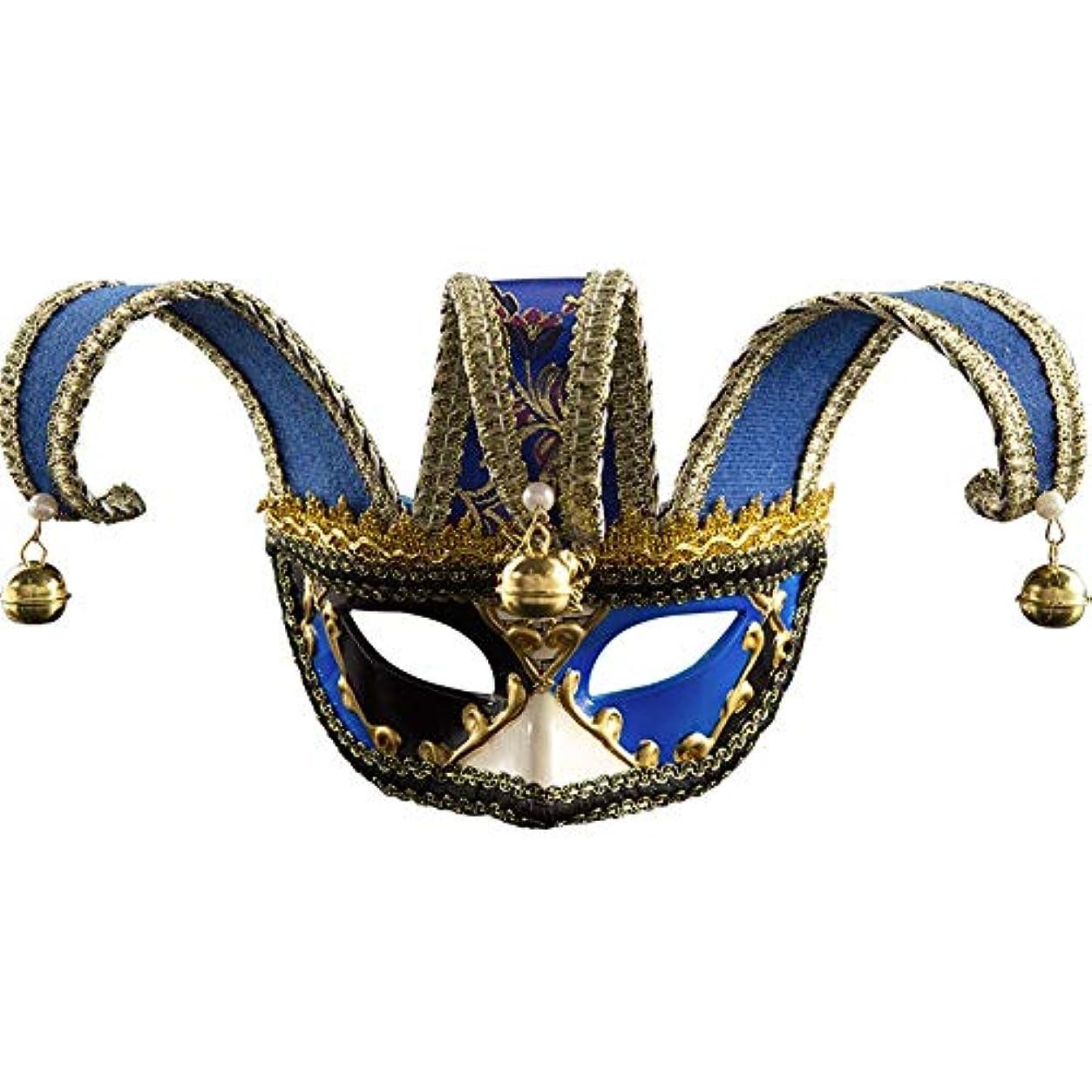 アスリート中世のタフダンスマスク ナイトクラブ音楽カーニバルマスク雰囲気クリスマスフェスティバルプラスチックマスクイブニングパーティーボール ホリデーパーティー用品 (色 : 青, サイズ : 16.5x29cm)