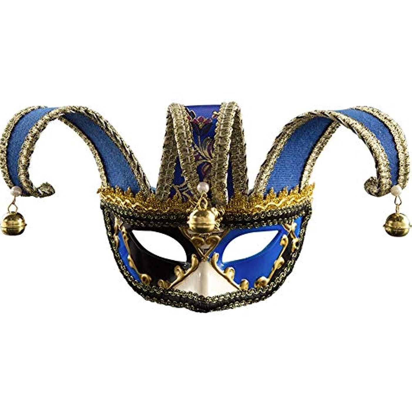キャプテンブライ誘惑関数ダンスマスク ナイトクラブ音楽カーニバルマスク雰囲気クリスマスフェスティバルプラスチックマスクイブニングパーティーボール ホリデーパーティー用品 (色 : 青, サイズ : 16.5x29cm)