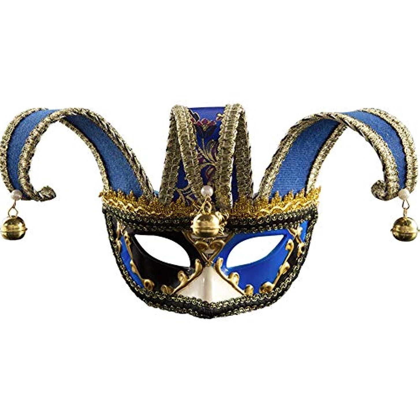 駅アダルト誇張するダンスマスク ナイトクラブ音楽カーニバルマスク雰囲気クリスマスフェスティバルプラスチックマスクイブニングパーティーボール ホリデーパーティー用品 (色 : 青, サイズ : 16.5x29cm)