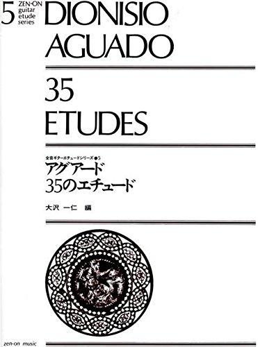 アグアード 35のエチュード (ギターエチュードシリーズ)...