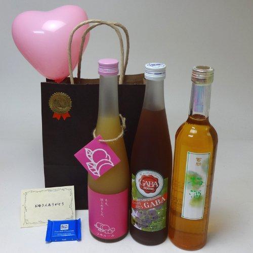 母の日 果物リキュール3本セット もも梅酒(福岡県) ぶどうリキュール(秋田県) 梅酒(大分県)合計500ml×3本 メッセージカード ハート風船 ミニチョコ付き
