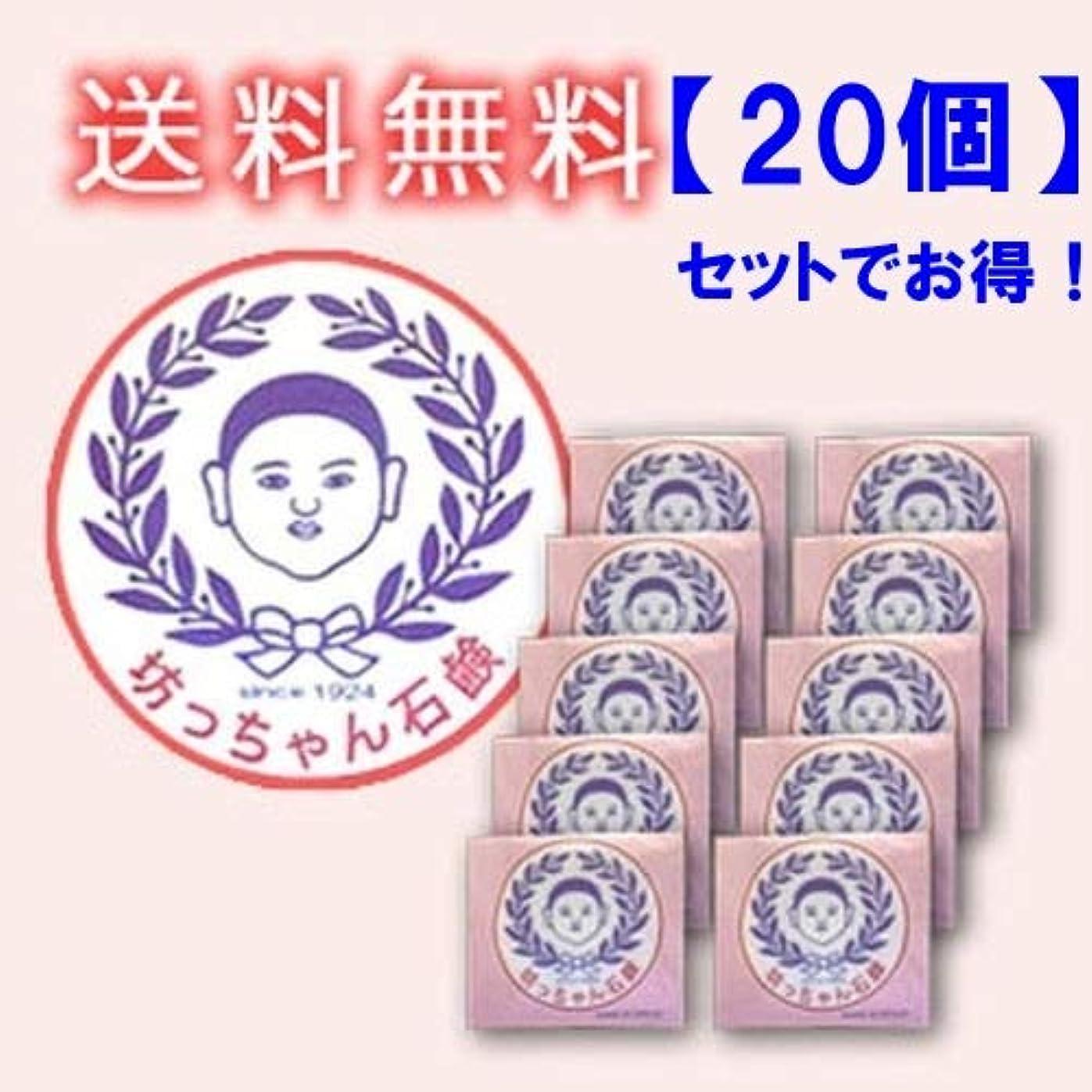 下手火山国【20個】釜出し一番石けん 坊っちゃん石鹸 175g×20個まとめ買い
