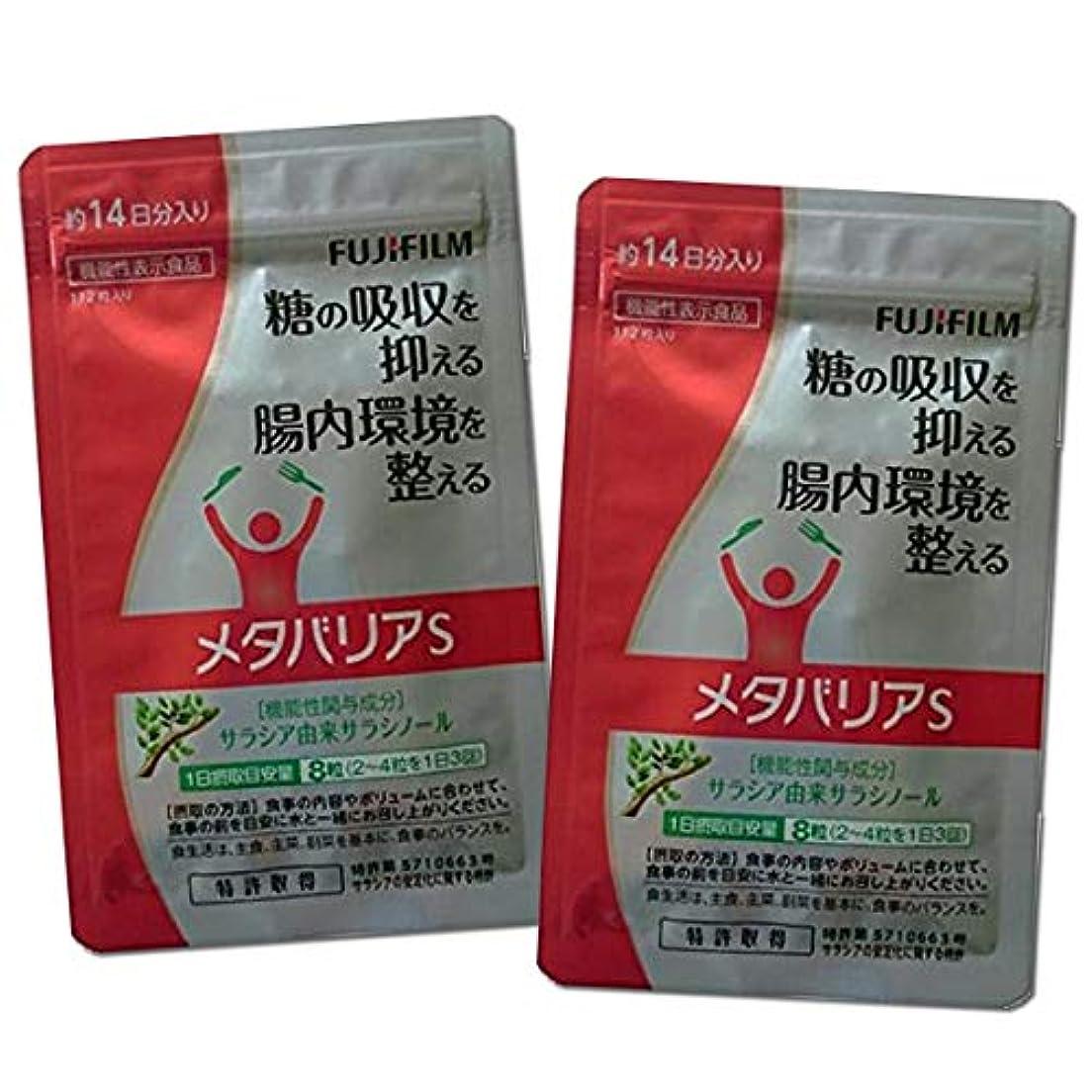 メタバリアS 112粒 × 2袋