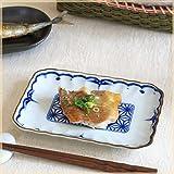 吉祥小紋 麻の葉 焼物皿 焼き魚皿 刺し身皿 角皿 スクエア 串焼き皿 レトロ感 和カフェ皿 和食器 国産 美濃焼 アウトレット 訳あり