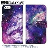 301-sanmaruichi- iPhone6s ケース iPhone6 ケース 手帳型 おしゃれ 宇宙 宇宙柄 スペース柄 フレアパープル 手帳ケース