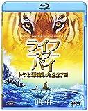 ライフ・オブ・パイ/トラと漂流した227日 [AmazonDVDコレクション] [Blu-ray]