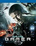 GAMER ゲーマー [Blu-ray]