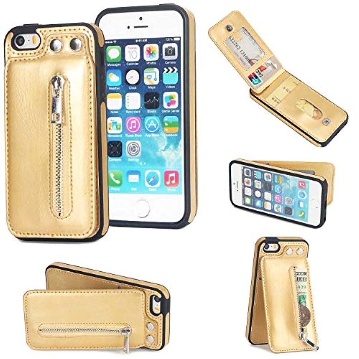 病リラックス揃えるiPhone SE/iPhone 5 / iPhone 5s ケース 手帳型 磁気吸着 PUレザー バックケース 脱着簡単 Zeebox® iPhone SE/iPhone 5 / iPhone 5s 全面保護 スタンド...