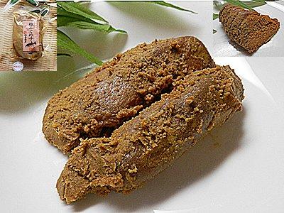 【糠ふぐの子 2袋入り】 フグの卵巣 の 糠づけ ふぐの子糠漬