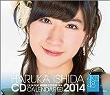 (卓上)AKB48 石田晴香 カレンダー 2014年