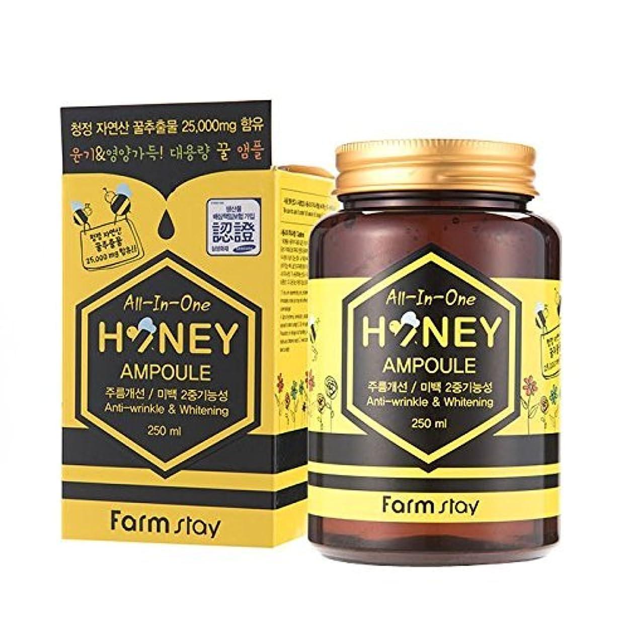 操る滅多談話ファームステイ[韓国コスメFarm Stay]All In One Honey Ampoule オールインワンハニーアンプル250ml/ローヤルゼリー、プロポリス [並行輸入品]