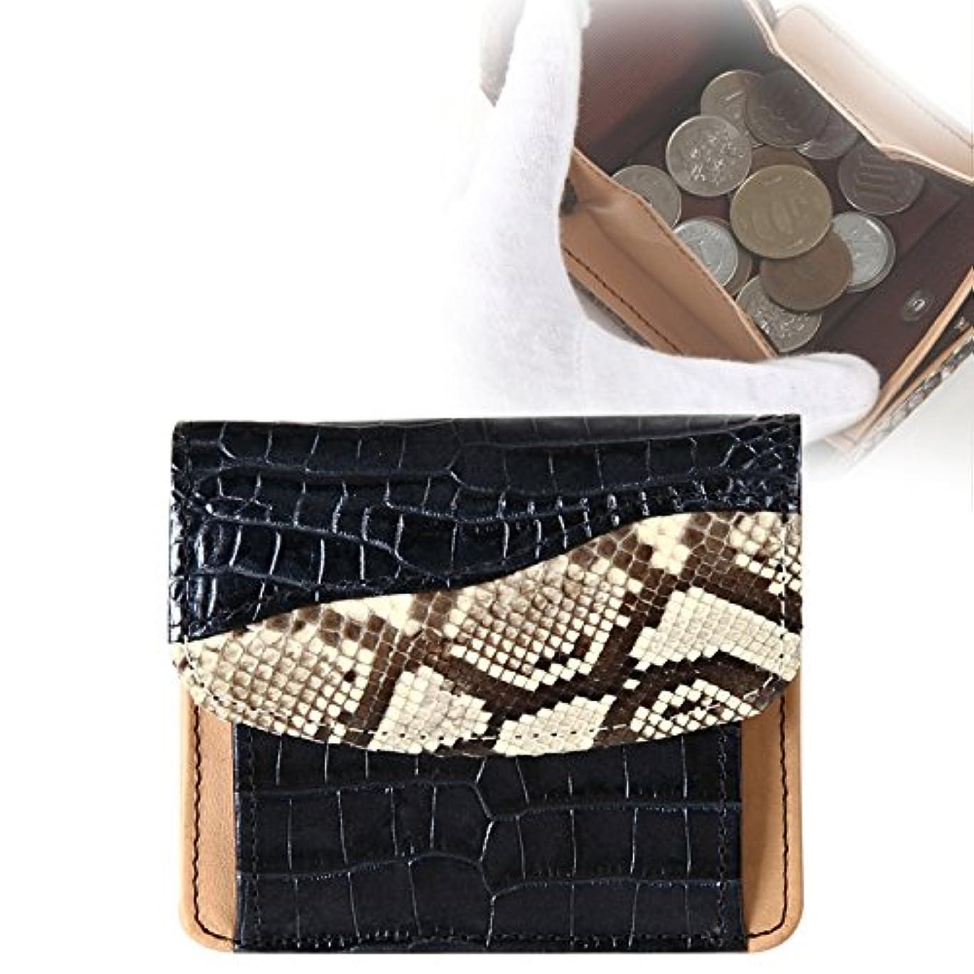 関与する慢なブリード財布 メンズ コインケース 小銭入れ 錦ヘビ&ワニ型押しカード&小銭入れ ネイビー 102918 春財布