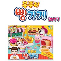 [TOY] N Youngtoys Kongsuni 2017 Fluffy Bakery ヨンおもちゃ・コンスンイ2017パン屋_[並行収入]