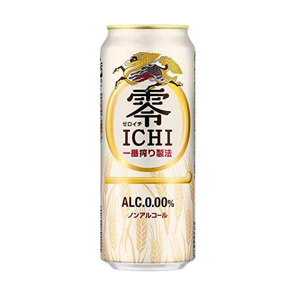 キリン 零ICHI ノンアルコール 500ml×24本の商品画像