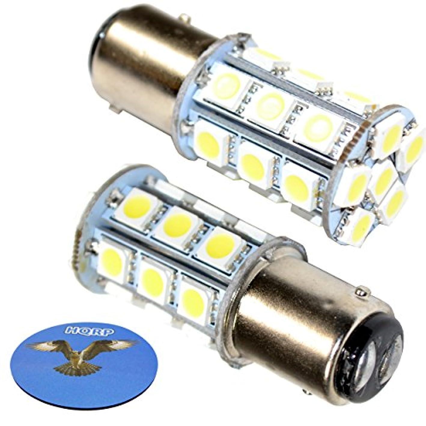 変なゴシップ相反するHQRP 2 - Pack bay15d LEDライト電球for Hella Marineシリーズ2984 2 NM tri-colourランプ、シリーズ2984 3 NM Sternランプ、シリーズ2984 2lt 002 984 – 321 / 2lt 002 984 – 811 10 – 30 V DC Marineナビゲーション+コースター