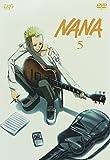 NANA-ナナ- 5 [DVD]