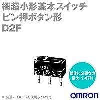 オムロン(OMRON) D2F 形D2F極超小形基本スイッチ (ピン押ボタン形) NN