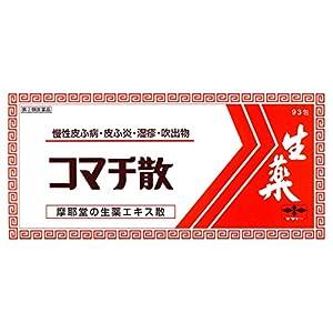 【指定第2類医薬品】コマチ散 93包