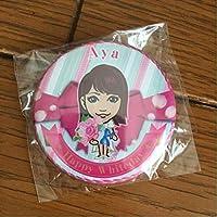 E-girls Dream Aya 缶バッジ ホワイトデー ガチャ