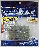 ISSEI(イッセイ) 海太郎 ジャコバグ 2.6 フナムシ 2.6