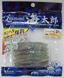 ISSEI(イッセイ) 海太郎 ジャコバグ 2.6 ワレカラ 2.6