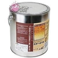 リボス自然塗料 カルデット(室内・野外用カラー仕上げ) 2.5L 102黒壇