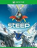 スティープ - XboxOne