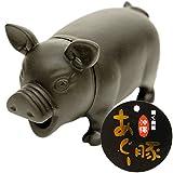Boo豚 鳴く島豚 沖縄 あぐー豚 (小)
