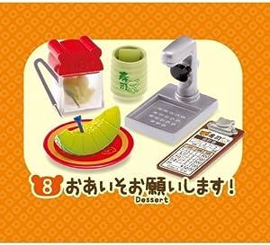 リラックマ 寿司 [8.おあいそお願いします!](単品)