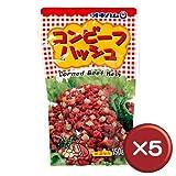 オキハム コンビーフハッシュ 150g 5袋セット -