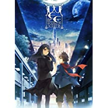 WORLD END ECONOMiCA Episode.3[同人PCソフト]