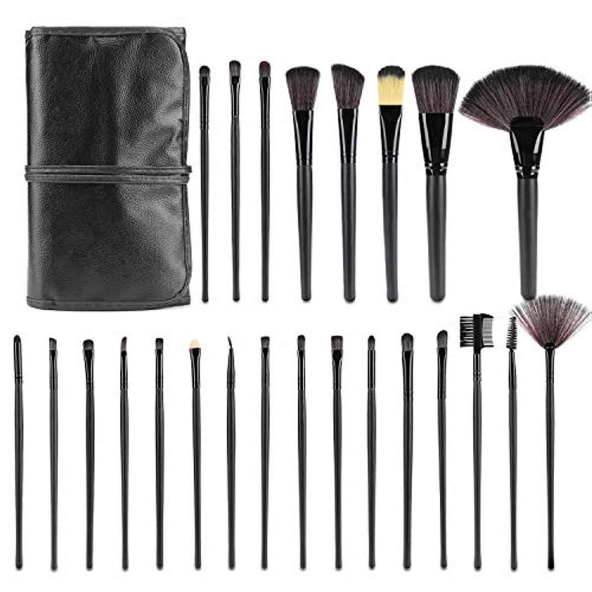 メイクブラシ24本セット 化粧筆 ファンデーション ブラシ フェイスブラシ 専用化粧ポーチ付きブラック