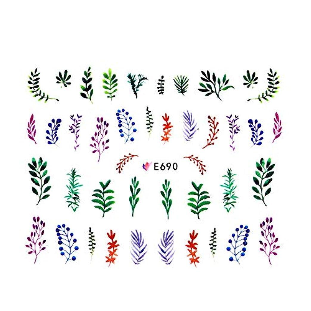 ショルダーリーフレット藤色irogel イロジェル ネイルシール 北欧風ボタニカルシール【E690】草花 フラワー 植物 草 葉