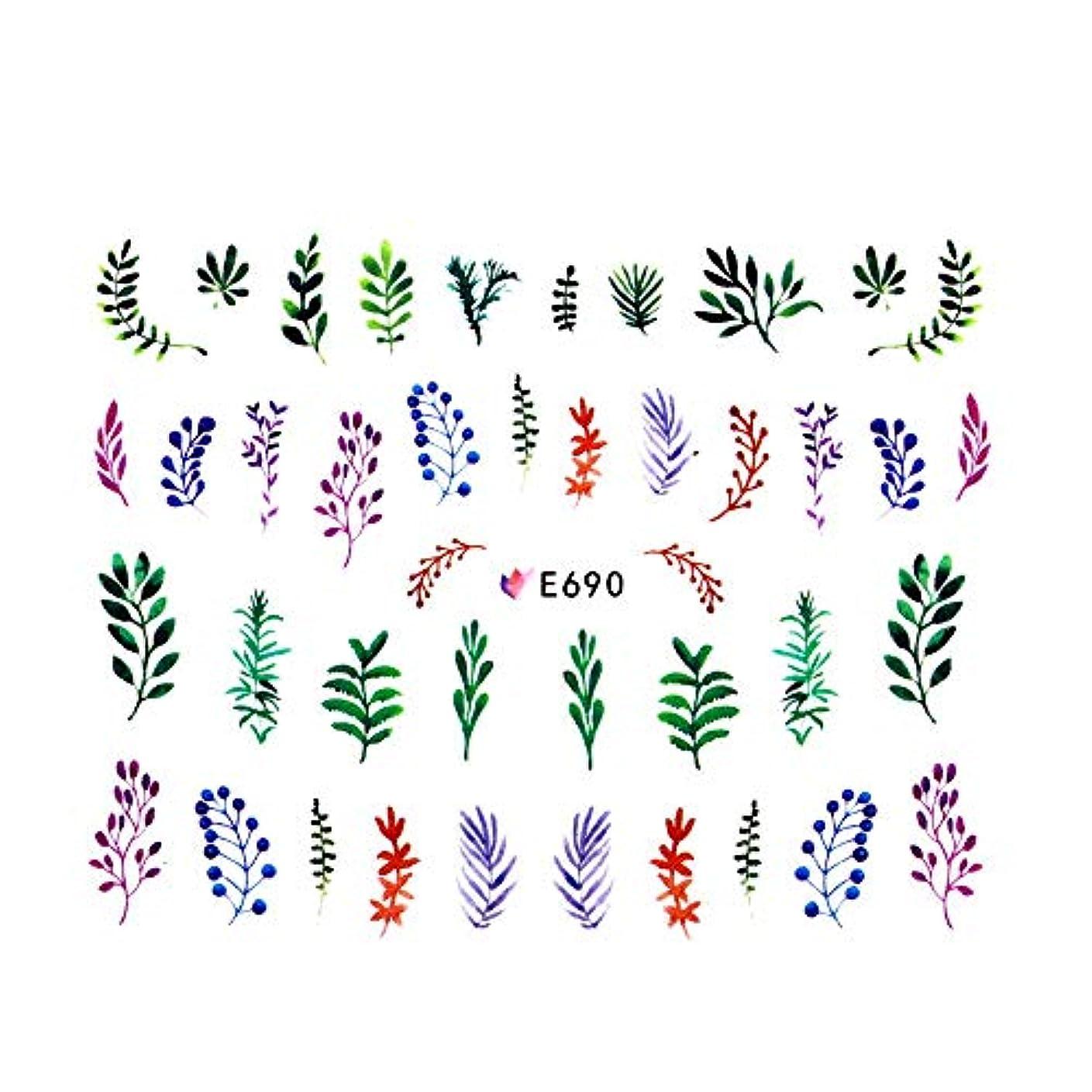 平らにするおなかがすいた同化irogel イロジェル ネイルシール 北欧風ボタニカルシール【E690】草花 フラワー 植物 草 葉