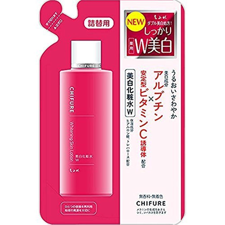 マイルド粒ワイプちふれ化粧品 美白化粧水 W 詰替用 180ML (医薬部外品)