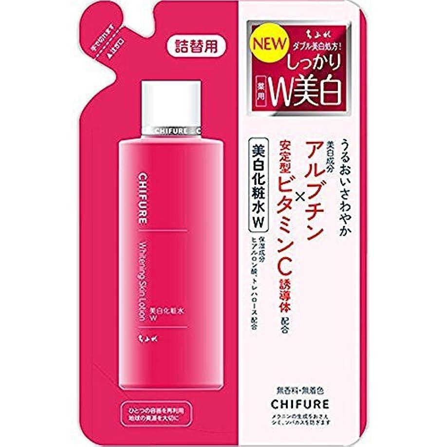 スワップ合成貫通ちふれ化粧品 美白化粧水 W 詰替用 180ML (医薬部外品)