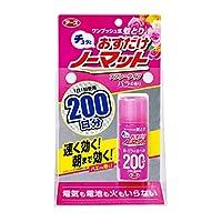 アース製薬 おすだけノーマット スプレータイプ 200日分 バラの香り 41.7mL