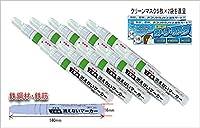 01-24工業用消えないマーカー中・緑FA124-KGM13×10H