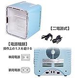 ZenCT 冷温庫 家庭 車載両用 8L ミニ 保温 保冷 2電源式 小型でポータブル ブルー CT037