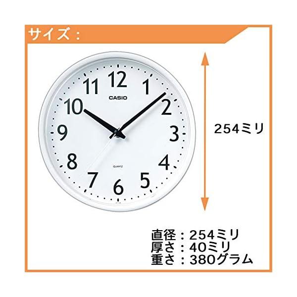 カシオ アナログ掛時計 IQ-58-7JFの紹介画像3