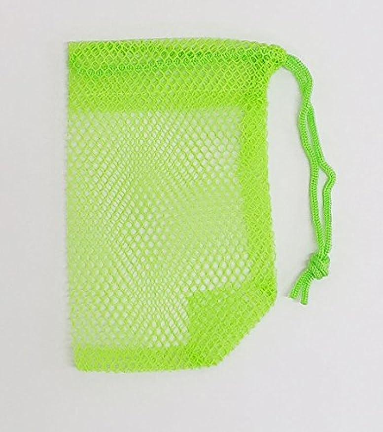 温室自治的実験室石けんネット ひもタイプ 20枚組 グリーン