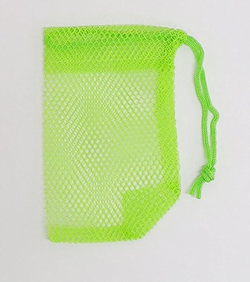 主張する熱帯の部屋を掃除する石けんネット ひもタイプ 20枚組 グリーン