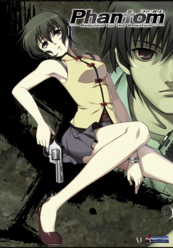Phantom: Requiem for the Phantom - 1 [DVD] [Import]
