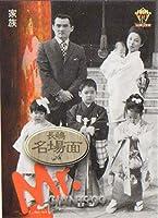 BBM1999 読売ジャイアンツ レギュラーカード レギュラーカード No.G36 長嶋茂雄